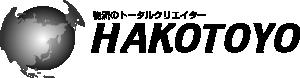 Hakotoyo Seikan Corporation K.K.